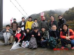 集合@吊り橋